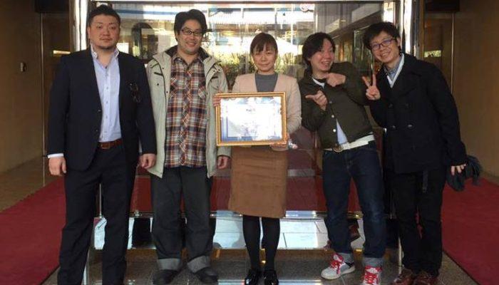 S-1サーバーグランプリ企業表彰おるげんとグループ第一位受賞